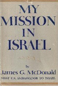 my mission in israel