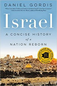 israel a concise history