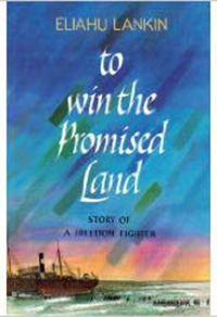 to win the promised land